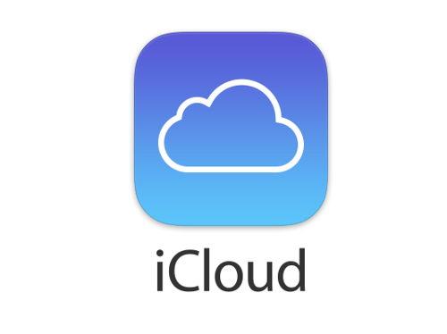 copia de seguridad desde iCloud